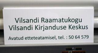 Vilsandi Raamatukogu infosilt