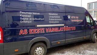 Eesti Vanglatööstus mainostarrat