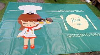 PVC banderolli Lasterestoran
