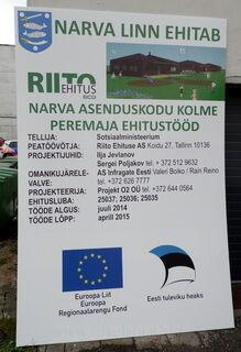Kyltti rakennukselle Narva linn ehitab