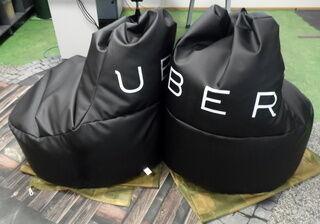 Keinonahasta säkkituoli Uber